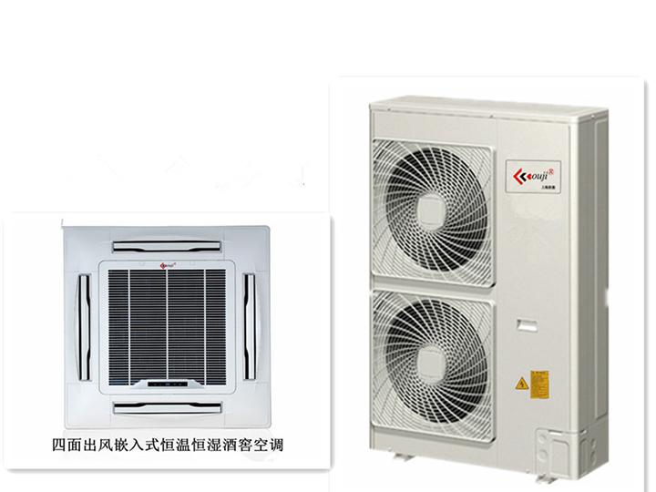 酒窖空调设备OUJI-KFR-78A